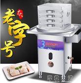 格盾廣東腸粉機商用抽屜式一抽一份加厚節能燃氣蒸爐蒸腸粉機家用igo「摩登大道」