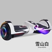 智能體感電動自平衡車兒童8-12小男孩學生成年大人上班代步兩雙輪 JY9381【pink中大尺碼】