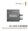 【EC數位】Blackmagic Converter BiDirectional SDI HDMI 3G 雙向轉換器