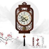 掛鐘客廳風實木鐘錶新新款創意家用現代裝飾掛錶靜音大號時鐘-享家生活館 IGO