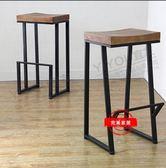 復古鐵藝高腳凳美式實木酒吧吧台椅咖啡廳家用jy前台創意椅休閒凳子-免運好康八八折下殺
