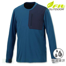 維特FIT 男款吸濕排汗圓領長袖上衣 JW1111 藍綠色 排汗衣 運動上衣 T恤 OUTDOOR NICE