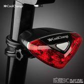 自行車尾燈 自行車尾燈山地車尾燈單車配件自行車燈騎行裝備警示燈后尾燈 玩趣3C