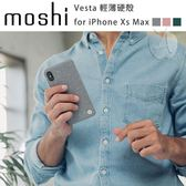 【A Shop】Moshi Vesta for iPhone Xs Max 6.5吋風尚布質感保護背殼