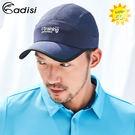 永久原紗型優異紫外線防護 太陽下可有效降溫2.5度C COOL鈦機能鳥眼針織布 汗帶為超吸排快乾素材
