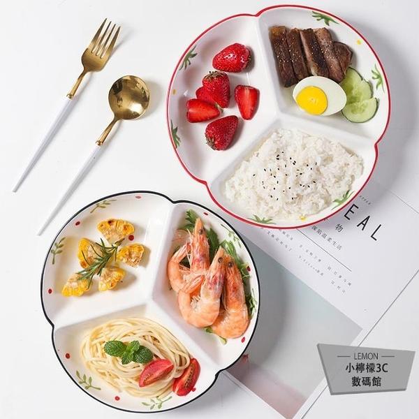 北歐分格盤家用分隔盤子陶瓷三格分餐盤兒童餐具一人食【小柠檬3C】