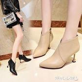 高跟鞋 歐美秋冬季新款尖頭貓跟踝靴英倫風復古皮靴百搭細跟高跟短靴女鞋 傾城小鋪