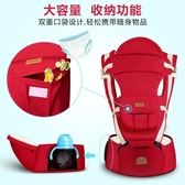 多功能嬰兒背帶腰凳前抱式四季通用