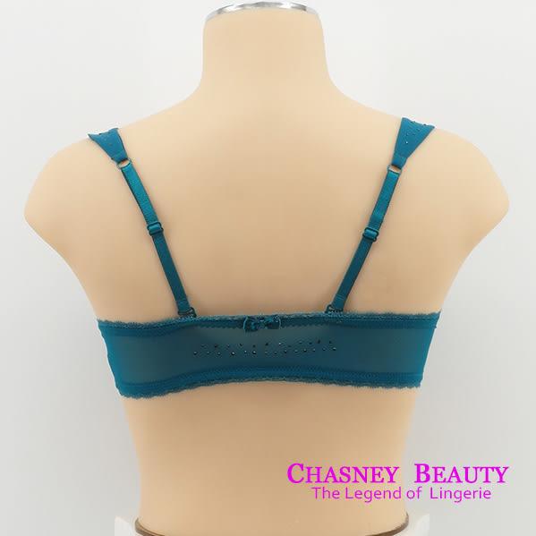 Chasney Beauty-前釦緞面B-D水晶肩帶內衣(湖水綠)
