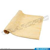 運動吸水毛巾 Sports towel PVA-66x43 【AROPEC】