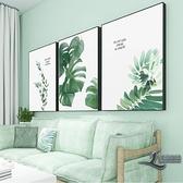 現代簡約客廳壁畫裝飾畫沙發墻掛畫餐廳墻面裝飾臥室床頭【邻家小鎮】