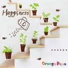 壁貼【橘果設計】盆栽 DIY組合壁貼 牆...