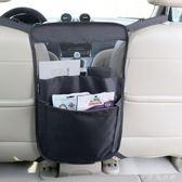 汽車掛袋車載收納袋 車用置物袋汽車隔離網兜igo   伊鞋本鋪
