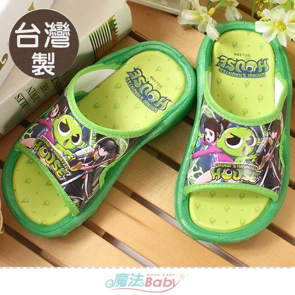 男童鞋 台灣製辛比怪怪屋卡通正版拖鞋 魔法Baby