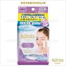Bifesta即淨抽取式卸妝棉46枚-Q10[92469]