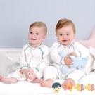 寶寶連體衣嬰兒哈衣初生男女寶寶秋裝長袖爬爬服【淘嘟嘟】