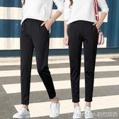 哈倫褲女2018新款韓版寬鬆直筒九分西裝夏季薄款休閒西褲蘿卜女褲 美芭