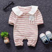 嬰兒連身衣服純棉薄款0一1歲3個月6女寶寶12公主爬衣 kshoes