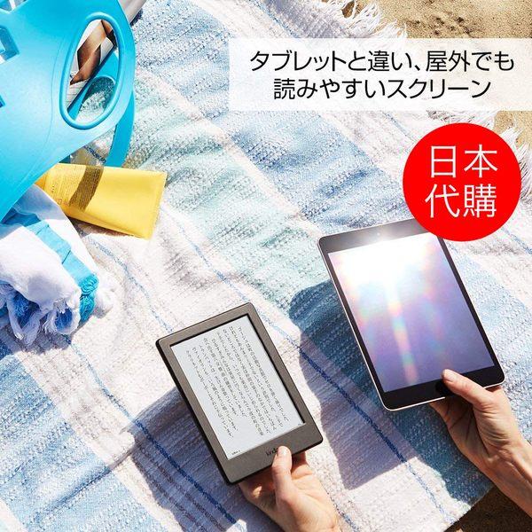 Amazon 亞馬遜 Kindle 第8代 4G 電子書閱讀器 廣告版 ~愛網拍~