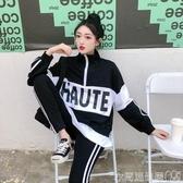 休閒套裝秋季休閒運動服套裝女2020新款韓版學生長袖衛衣 九分褲兩件套潮 交換禮物