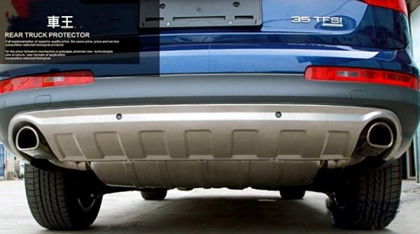 【車王汽車精品百貨】奧迪 Audi Q7 加厚不銹鋼 前後下護板 前後護板 防撞擋板 防撞板
