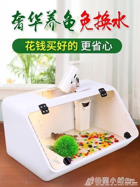 烏龜缸水陸缸養烏龜的專用缸帶曬台巴西龜缸大型生態盆飼養箱別墅ATF 格蘭小鋪