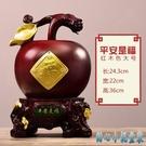 創意儲蓄罐存錢罐零錢罐大號蘋果工藝品擺件家居飾品喬遷送禮品 OO3654【甜心小妮童裝】