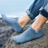 10雙裝 襪子男船襪 訂標短襪夏季純色棉襪潮男士低筒薄款男襪【全館85折最後兩天】