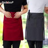 圍裙時尚成人短半身男女服務員工作服餐廳咖啡館印字logo 街頭潮人