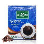 【真鍋珈琲】濃醇曼特寧風味二合一咖啡 (10gX25包) cafe8816