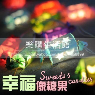 糖果彩紙燈兒童安睡小夜燈LG-28334