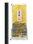 D1【魚大俠】FF061嚴選台製蛋磚玉子燒(500g/包) 素食不可
