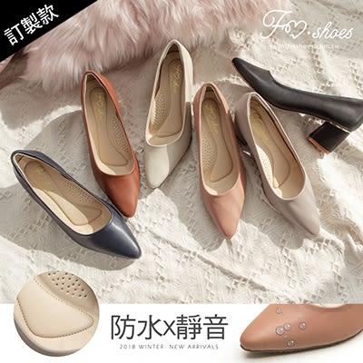 跟鞋.莫蘭迪防水高跟鞋-FM時尚美鞋(藍、咖、粉)-訂製款.Winter