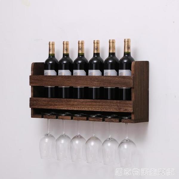 復古風壁掛紅酒架倒掛創意家用高腳杯架簡約現代歐式酒杯收納架子 HM