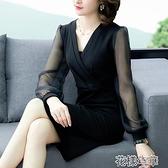 OL洋裝秋季新款雪紡袖V領包臀裙修身顯瘦復古小黑裙氣質OL連身裙女 快速出貨
