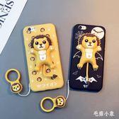 發聲卡通獅子iphone6splus手機殼 日韓情侶可愛手環 BS21608『毛菇小象』