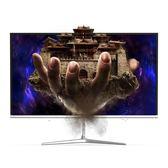24英寸電腦顯示器台式ps4高清hdmi監控液晶顯示屏幕ips吃雞 igo