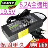 SONY 120W 變壓器(原廠)-索尼 19.5V,6.2A,6.15A,VGN-AR230G,VGN-AR250G,VGN-AR270G,ACDP-12N01