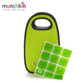 munchkin滿趣健-保溫保冷袋-綠