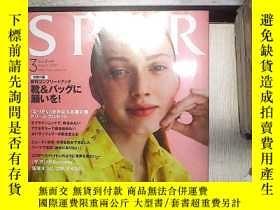 二手書博民逛書店SPUR罕見2017 3 日文雜誌 .Y180897