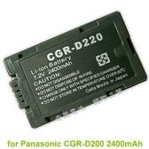 Panasonic D220/D16S/D210/AG-DVC15/NVDA1B/NV-DA1B/PV-DV400K/PV-DV600/PV-DV600K 2400mAh Kimo奇盟電池