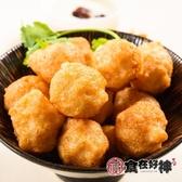 【食在好神】風味手工花枝丸300g