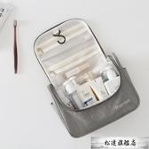 化妝包 大容量旅行防水洗漱包女男士出差旅游戶外用品旅行收納袋-預熱雙11