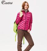 ADISI 女超輕量撥水羽絨外套AJ1521003(S~2XL) / 城市綠洲專賣(防潑水、超輕量羽絨、機能性布料)