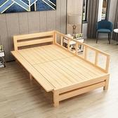 實木兒童床組拼接折疊床定制加寬大床帶圍欄可定做加長小床單人午休床
