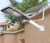 太陽能燈戶外led家用超亮路燈防水室外道路【名谷小屋】