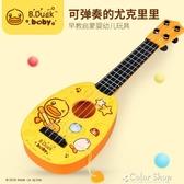 吉他B.Duck小黃鴨尤克里里初學者兒童小吉他玩具可彈奏男女孩仿真樂器   color shopYYP