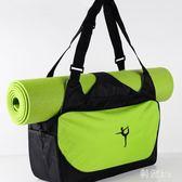 瑜伽墊防水收納袋套袋套子包袋多功能健身便攜男女背包袋子瑜伽包 js7894『科炫3C』