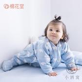防踢被全純棉可脫膽嬰兒睡袋加厚新生兒童分腿寶寶【小酒窩服飾】
