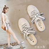 懶人小白鞋女夏季新款無後跟一腳蹬百搭帆布鞋女韓版半拖白鞋      芊惠衣屋